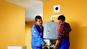 Встановлення газового котла