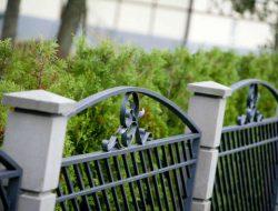 Металевий паркан у Львові